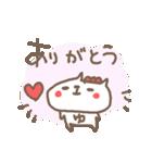 <ゆ>のつく名前基本セット「ユ」 cat(個別スタンプ:14)