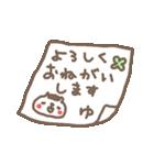 <ゆ>のつく名前基本セット「ユ」 cat(個別スタンプ:17)