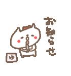 <ゆ>のつく名前基本セット「ユ」 cat(個別スタンプ:22)