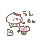 <ゆ>のつく名前基本セット「ユ」 cat(個別スタンプ:24)