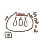 <ゆ>のつく名前基本セット「ユ」 cat(個別スタンプ:25)