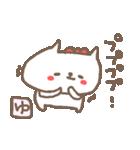 <ゆ>のつく名前基本セット「ユ」 cat(個別スタンプ:26)