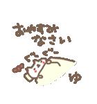 <ゆ>のつく名前基本セット「ユ」 cat(個別スタンプ:30)