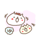 <ゆ>のつく名前基本セット「ユ」 cat(個別スタンプ:31)