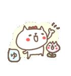 <ゆ>のつく名前基本セット「ユ」 cat(個別スタンプ:32)