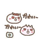 <ゆ>のつく名前基本セット「ユ」 cat(個別スタンプ:33)