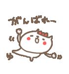 <ゆ>のつく名前基本セット「ユ」 cat(個別スタンプ:34)