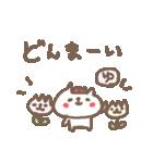 <ゆ>のつく名前基本セット「ユ」 cat(個別スタンプ:35)