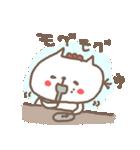 <ゆ>のつく名前基本セット「ユ」 cat(個別スタンプ:37)