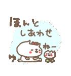 <ゆ>のつく名前基本セット「ユ」 cat(個別スタンプ:40)