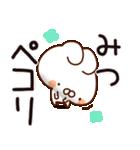 【みつ】専用.(個別スタンプ:04)