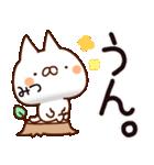 【みつ】専用.(個別スタンプ:07)