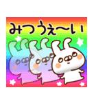 【みつ】専用.(個別スタンプ:10)
