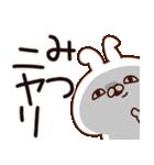 【みつ】専用.(個別スタンプ:11)