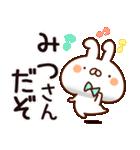 【みつ】専用.(個別スタンプ:25)
