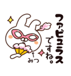 【みつ】専用.(個別スタンプ:36)