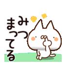 【みつ】専用.(個別スタンプ:38)