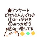 【みつ】専用.(個別スタンプ:39)