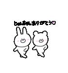 高速!大好きな【じゅんちゃん】へ!!(個別スタンプ:5)