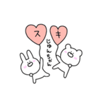 高速!大好きな【じゅんちゃん】へ!!(個別スタンプ:8)