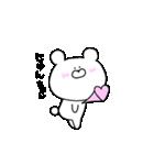 高速!大好きな【じゅんちゃん】へ!!(個別スタンプ:12)