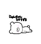 高速!大好きな【じゅんちゃん】へ!!(個別スタンプ:19)