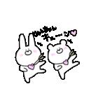 高速!大好きな【じゅんちゃん】へ!!(個別スタンプ:21)