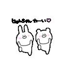 高速!大好きな【じゅんちゃん】へ!!(個別スタンプ:22)