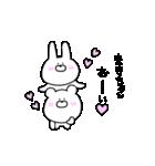 高速!大好きな【まきちゃん】へ!!(個別スタンプ:2)