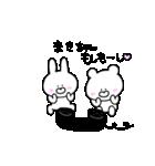 高速!大好きな【まきちゃん】へ!!(個別スタンプ:3)