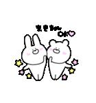 高速!大好きな【まきちゃん】へ!!(個別スタンプ:6)