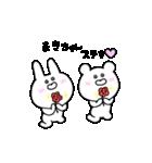 高速!大好きな【まきちゃん】へ!!(個別スタンプ:7)