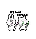 高速!大好きな【まきちゃん】へ!!(個別スタンプ:18)