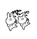 高速!大好きな【まきちゃん】へ!!(個別スタンプ:21)