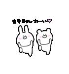 高速!大好きな【まきちゃん】へ!!(個別スタンプ:22)