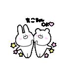 高速!大好きな【まこちゃん】へ!!(個別スタンプ:6)