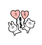 高速!大好きな【まこちゃん】へ!!(個別スタンプ:08)