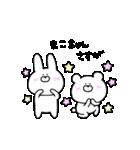 高速!大好きな【まこちゃん】へ!!(個別スタンプ:09)