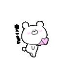 高速!大好きな【まこちゃん】へ!!(個別スタンプ:12)