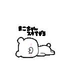 高速!大好きな【まこちゃん】へ!!(個別スタンプ:19)