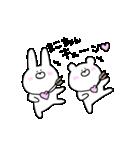 高速!大好きな【まこちゃん】へ!!(個別スタンプ:21)