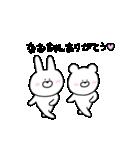 高速!大好きな【なおちゃん】へ!!(個別スタンプ:05)