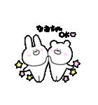 高速!大好きな【なおちゃん】へ!!(個別スタンプ:06)
