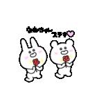高速!大好きな【なおちゃん】へ!!(個別スタンプ:07)