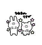 高速!大好きな【なおちゃん】へ!!(個別スタンプ:09)
