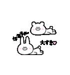 高速!大好きな【なおちゃん】へ!!(個別スタンプ:11)
