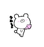 高速!大好きな【なおちゃん】へ!!(個別スタンプ:12)