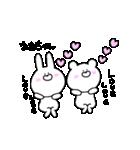高速!大好きな【なおちゃん】へ!!(個別スタンプ:16)