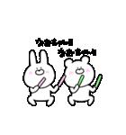 高速!大好きな【なおちゃん】へ!!(個別スタンプ:18)