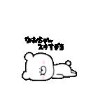 高速!大好きな【なおちゃん】へ!!(個別スタンプ:19)